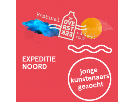 Open Call: EXPEDITIE NOORD