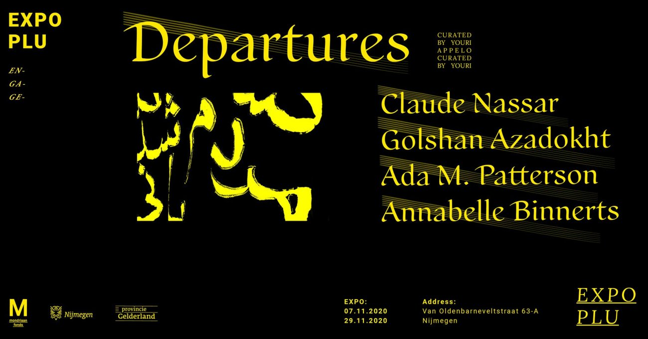 Expoplu Engage: Departures | Young Art Weekend